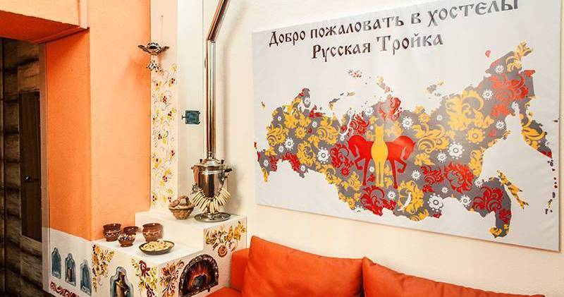 Make cheap reservations at a hostel like Russkaya Troyka Hostel